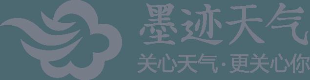 墨迹天气官方网站